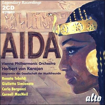 Renata Tebaldi / Herbert von Karajan 베르디 : 아이다 - 카라얀 (Verdi : Aida)