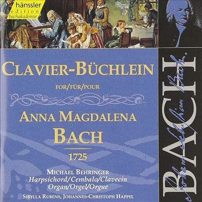 바흐 : 안나 막달레나 바흐를 위한 음악수첩 1725 (Bach : Clavier Book for Anna Magdalena Bach 1725) (2CD) - Sibylla Rubens