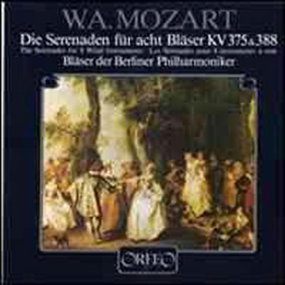 모차르트: 세레나데 11번 & 12번 (Mozart: Serenades Nos.11 & 12) - Blaser der Berliner Philharmoniker