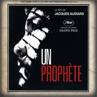 Un Prophete (예언자) OST (Music by Alexandre Desplat)