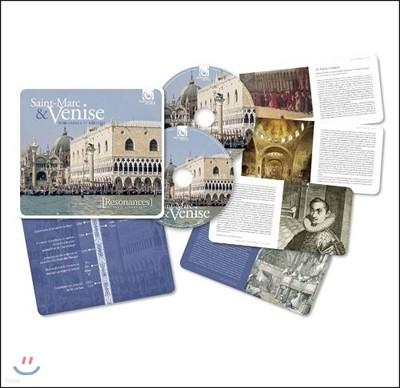 성 마르코 사원과 베니스 - 르네상스와 바로크 (Saint-Marc & Venise - Renaissance et Baroque)
