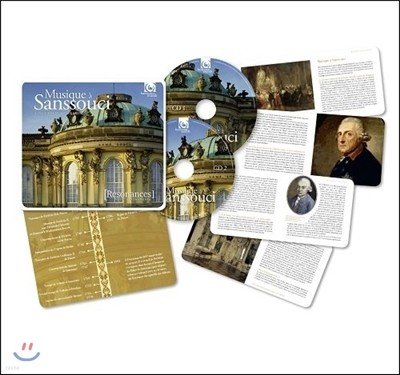 상수시 궁전의 음악 - 프리드리히 대왕의 궁궐 (Musique a Sanssouci - A la Cour de Frederic Le Grand)