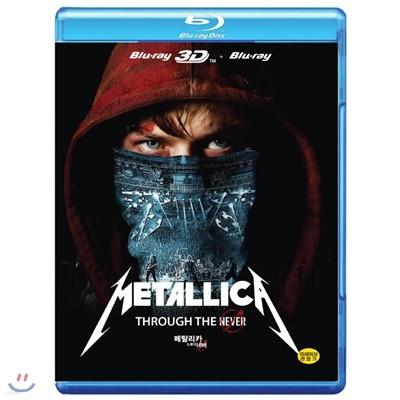 메탈리카 스루 더 네버 (Metallica - Through The Never) [2D+3D 블루레이]