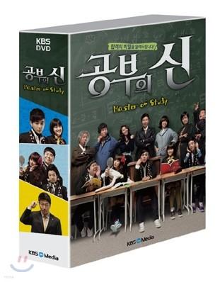 공부의 신 (프리미엄) : KBS 드라마