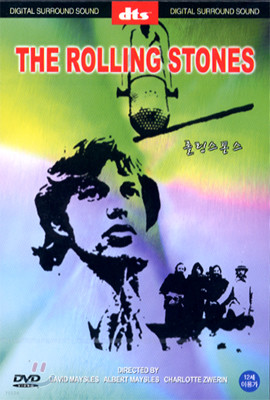 The Rolling Stones - Gimme Shelter, dts