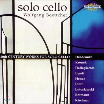 Wolfgang Boettcher 20세기 무반주 첼로 작품집 - 힌데미트 / 리게티 / 달라피콜라 외 (20th Century Works for Solo Cello - Hindemith / Ligeti / Dallapiccola) 볼프강 뵈트허