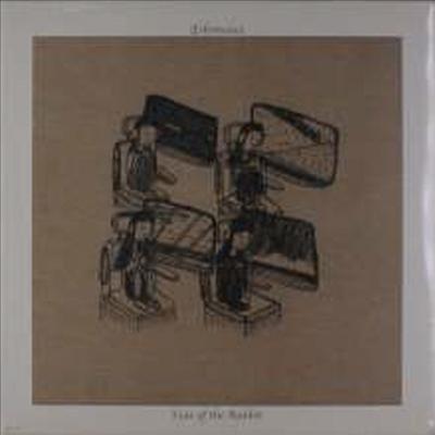 Eskimeaux - Year Of The Rabbit (LP)