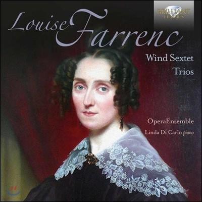 OperaEnsemble 루이즈 파렝: 관악 6중주, 3중주곡 (Louise Farrenc: Wind Sextet And Trios) 오페라 앙상블, 린다 디 카를로