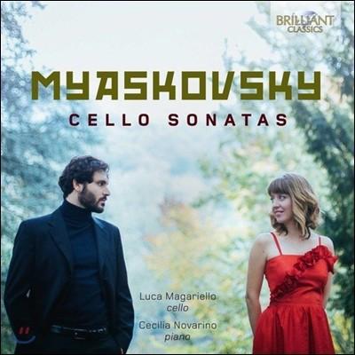Luca Magariello / Cecilia Novarino 미야스코프스키: 첼로 소나타 1번, 2번 (Nikolai Myaskovsky: Cello Sonatas Op.12, Op.81) 루카 마갈리엘로, 세실리아 노바리노