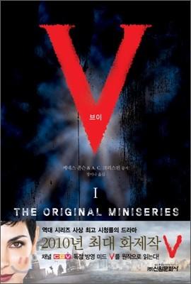 V 브이 1