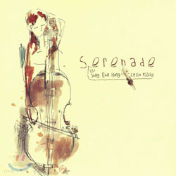 홍성은 - Cello Essay : Serenade