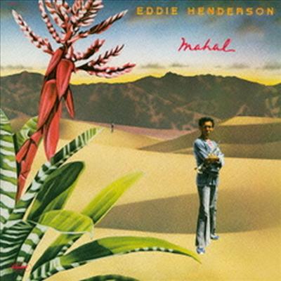Eddie Henderson/Herbie Hancock - Mahal (Remastered)(일본반)