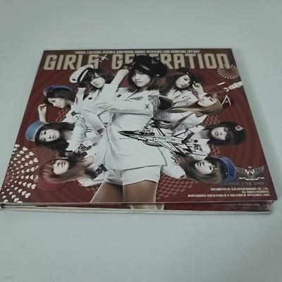 소녀시대 2집 미니앨범 - 소원을 말해봐