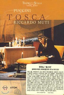 Puccini : ToscaㆍRiccardo Muti