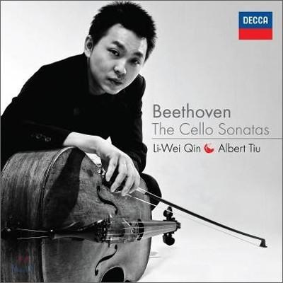 Li-Wei Qin 베토벤 : 첼로 소나타 - 리 웨이 퀸