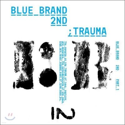 Blue Brand (블루 브랜드) 2집 Part 1 - Trauma
