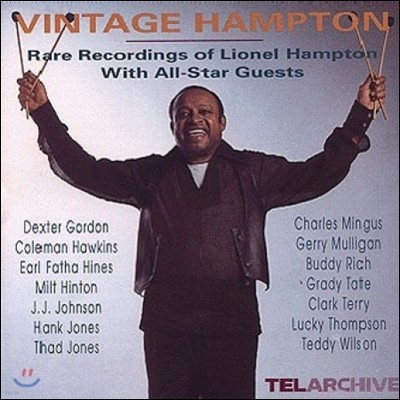 Lionel Hampton (라이오넬 햄튼) -Vintage Hampton: Hampton & All/Star Guest
