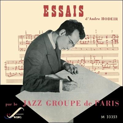 Andre Hodeir (앙드레 호데이르) - Essais par le Jazz Groupe de Paris