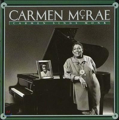 Carmen McRae (카르멘 맥래) - Carmen Sings Monk