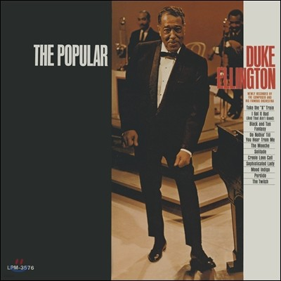 Duke Ellington & His Orchestra (듀크 엘링턴 & 히즈 오케스트라) - The Popular Duke Ellington
