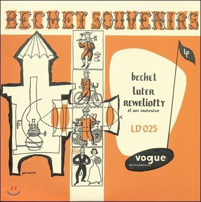 Sidney Bechet (시드니 베쳇) - Bechet Souvenirs