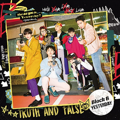블락비 (Block.B) - Yesterday (CD+DVD) (초회한정반 A)
