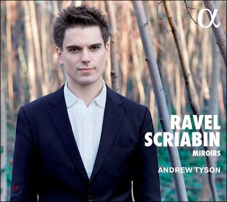 Andrew Tyson 라벨: 거울 / 스크리아빈: 피아노 소나타 3번, 10번 (Ravel: Miroirs / Scriabin: Piano Sonatas Op.23, Op.70) 앤드류 타이슨