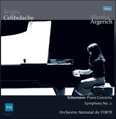 Sergiu Celibidache / Martha Argerich 슈만: 피아노 협주곡, 교향곡 2번 - 마르타 아르헤리치, 세르지우 첼리비다케 [2LP]