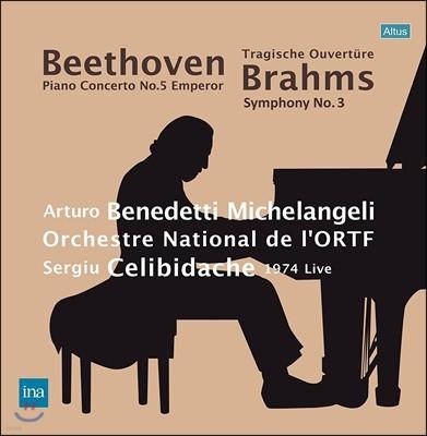 Arturo Benedetti Michelangeli 베토벤: 피아노 협주곡 5번 / 브람스: 교향곡 3번 - 아르투로 베네데티 미켈란젤리 [2LP]