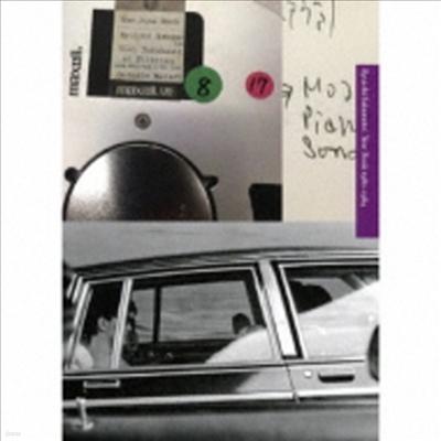 Sakamoto Ryuichi (사카모토 류이치) - Year Book 1980-1984