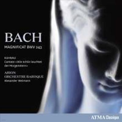 바흐: 마니피캇 (Bach: Magnificat BWV243) - Alexander Weimann