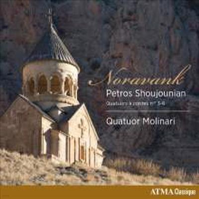 쇼우주니안: 현악 사중주 3-6번 (Shoujounian: String Quartet No.3-6) - Quatuor Molinari