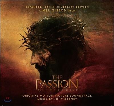 패션 오브 크라이스트 영화음악 (The Passion of the Christ OST by John Debney 존 데브니)