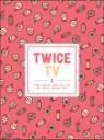 트와이스 (TWICE) - TWICE TV4