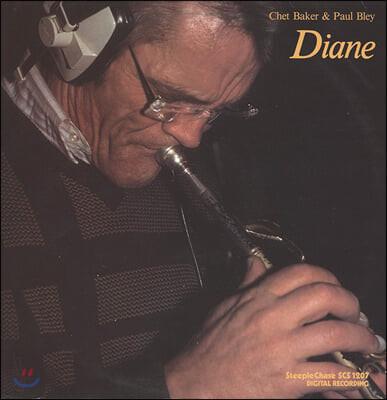 Chet Baker & Paul Bley (쳇 베이커, 폴 블레이) - Diane [LP]