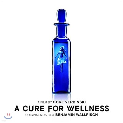 더 큐어 영화음악 (A Cure For Wellness OST - Music by Benjamin Wallfisch 벤자민 월피시)