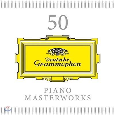 50 피아노 걸작집 (50 Piano Masterworks)
