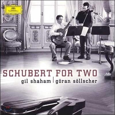 Gil Shaham / Goran Sollscher 슈베르트 포 투 (Schubert For Two) 길 샤함, 괴란 죌셔