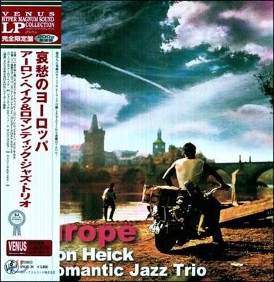 Aaron Heick & Romantic Jazz Trio (애런 하익 & 로맨틱 재즈 트리오) - Europe [LP]