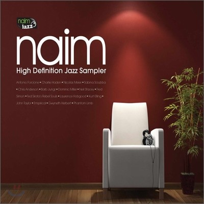네임 레이블 HD 재즈 샘플러 1집 (Naim Sampler - High Definition Jazz Sampler)