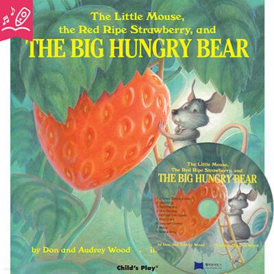 [노부영 세이펜]The Big Hungry Bear (Paperback & CD Set)