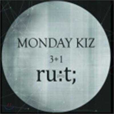 먼데이 키즈 (Monday Kiz) 4집 - [Ru:t;]