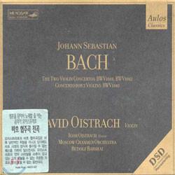 David Oistrakh 바흐: 바이올린 협주곡 BWV1041-43 - 다비드 오이스트라흐, 바르샤이