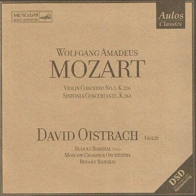 모차르트 : 바이올린 협주곡 K.216 콘체르탄테 K.364 - 다비드 오이스트라흐