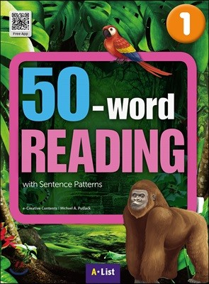 50-Word Reading 1