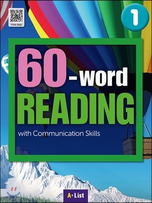 60-Word Reading 1