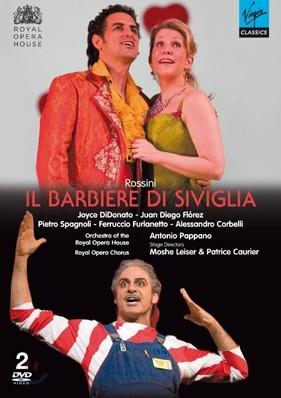 Juan Diego Florez 로시니: 세빌리아의 이발사 (Rossini: Il Barbiere di Siviglia) 후안 디에고 플로레스