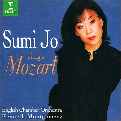 모차르트 : 콘서트 및 오페라 아리아집 - 조수미
