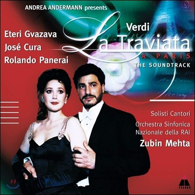 Eteri Gvazava 베르디: 라 트라비아타 (Verdi: La Traviata)