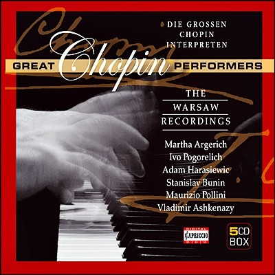 쇼팽 콩쿠르 실황 녹음 앨범 (Great Chopin Performers : The Warsaw Recordings)